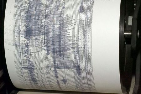 b_450_300_16777215_00_images_diafores_seismo_1.jpg